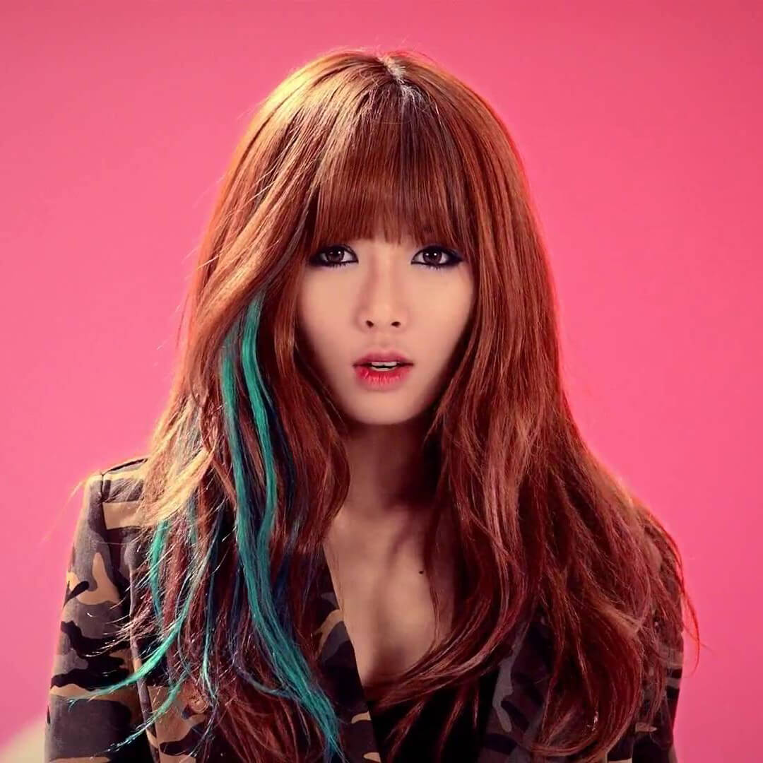Kim Hyuna Biography Singer Profile